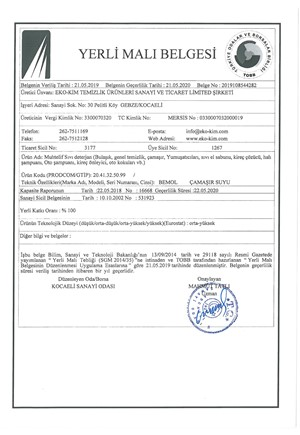 Domestic Goods Certificate